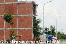 Điều kiện cấp giấy phép xây dựng với nhà ở riêng lẻ