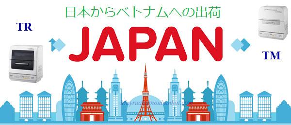 Hàng Nhật xịn nhiều người tin dùng